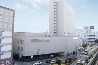 Fukuyama New Castle Hotel Image