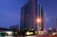 Beijing Ruyi Business Hotel Image