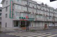 Green Tree Inn Hangzhou Coach Terminal Station Image