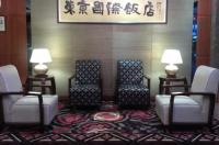Tokyo International Hotel Image