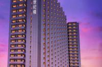 Pavilion Century Tower Hotel Image