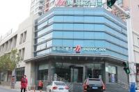 Jinjiang Inn West Changjiang Road Image