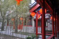 Bamboo Garden Hotel Image