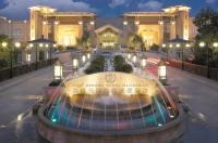 Hangzhou Hna Resort Yunqi Image