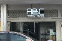 Abc Hostel Image