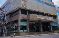 Siam Center Hotel Image