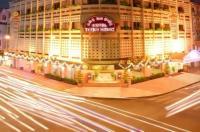 Arc En Ciel Hotel Image