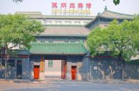 Jade Garden Hotel Image