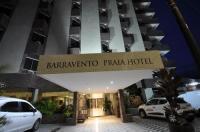 Barravento Praia Hotel Image