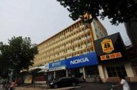 Super8 Hotel Anyang Hongqi Road Image