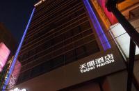 Tango Hotel Taipei Nan Shi Image