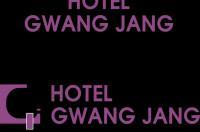 Hotel Gwang Jang Image
