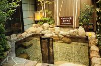 Dormy Inn Takamatsu Image