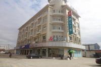 Jinjiang Inn Putian Coach Station Image