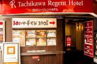 Tachikawa Regent Hotel Image