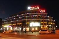 Beijing Zhong Hang Airport Hotel Image