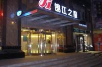 Jinjiang Inn Xining Dashizi Image