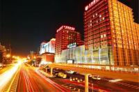 Zhong Yi Peng Ao Hotel Image