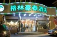 Greentree Inn Hotel - Tianjin Nanjing Road Image