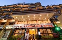 Hotel Bangalore Gate Image