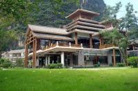 Yangshuo Resort Hotel Image