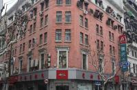Jinjiang Inn Shanghai Riverside On The Bund Image