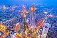 Swissotel Foshan Image