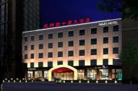 NL40° Hotel Image