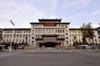 Friendship Palace Hotel Image