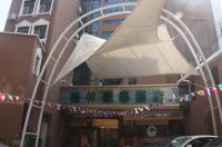 Greentree Inn Wuhan Hankou Jiangtan Image