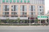 Greentree Inn Beijing Lin Cui Road Business Image