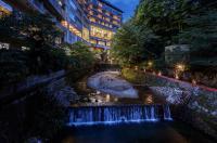 Gekkoen Kourokan Hotel Image