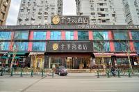 JI Hotel Shanghai Lujiazui Image