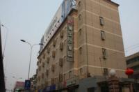Jinjiang Inn Jinan Beiyuan Street Image