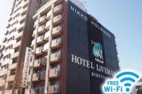 Hotel Livemax Namba Image