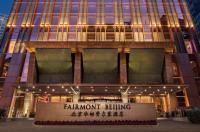Fairmont Beijing Hotel Image