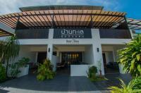 Baantalay Thungwualaen Hotel Image