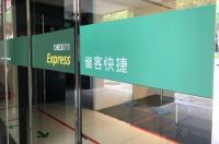 Hotel 73 Image