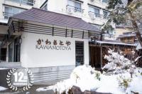 Kawamotoya Ryokan Image