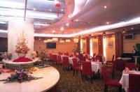 Tianjin Century Hotel Image