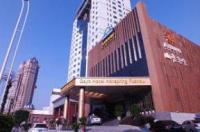Days Hotel Hotspring Fuzhou Image