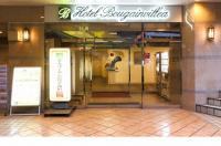 Hotel Bougainvillea Shinjuku Image
