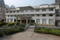 Yangshuo New Century Hotel (Vip Building) Image