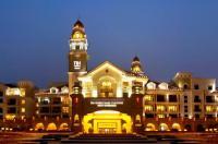 Maritim Hotel Shenyang Image