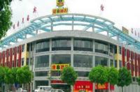 Super 8 Shanghai Hongqiao Transportation Hub Jiu Du Lu Image