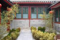 Lu Song Yuan Hotel?Nanluoguxiang? Image