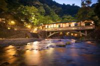 Gekkoen Yugetsusanso Hotel Image