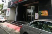 Jitai Hotel Shanghai People's Square Branch Image