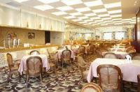 Hangzhou Haiwaihai International Hotel Image