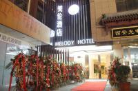 Melody Hotel Image